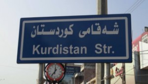 sheqam_kurdistan